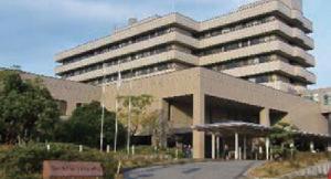 県立がんセンター新潟病院